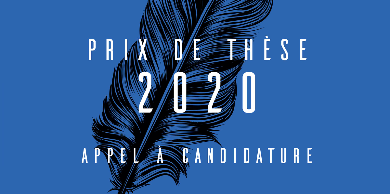 prix-de-these_2020.png